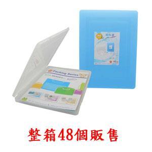 (1箱48個)WIP CP3303資料盒A4-藍