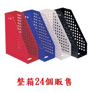 (1箱24個)WIP 5200開放式雜誌箱-藍