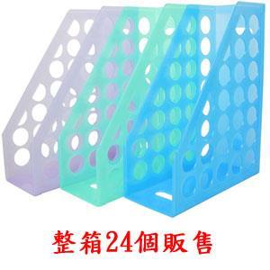 (1箱24個)WIP 6800-9開放式雜誌箱-藍