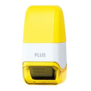 PLUS IS520CM個人資料保護章(黃)