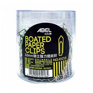 ABEL事務圓筒32mm瑞士強力迴紋針250入