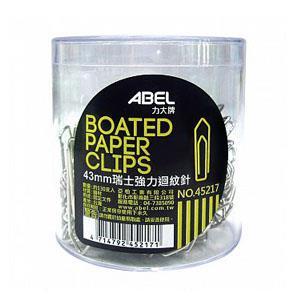 ABEL事務圓筒43mm瑞士強力迴紋針130入