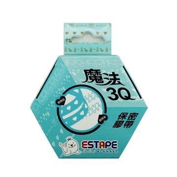【ESTAPE】魔法3Q保密直拉易撕貼(藍)