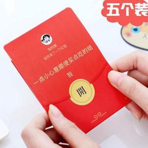創意搞怪二次元表情卡片壓歲錢紅包袋(5入)/款式隨機出
