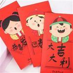 愛心合家歡古典現代家庭小孩限定祝福紅包袋(4入)/款式隨機出