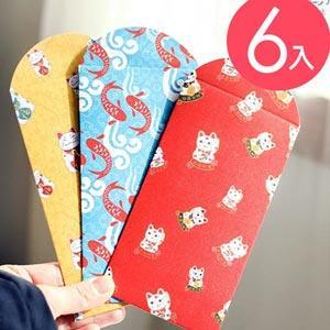 日式和服迷你招財貓年年有魚珠光紅包袋(6入)/款式隨機出