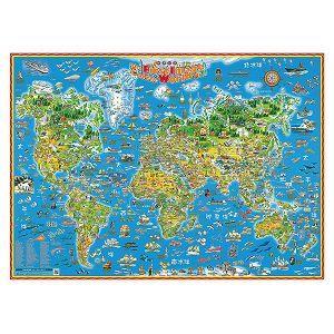 世界印象地圖家用版
