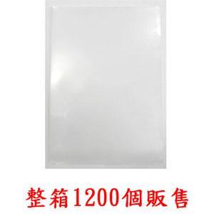 (整箱1200個)E310文件套(透明)厚0.13mm