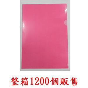(整箱1200個)E310文件套(紅)厚0.13mm