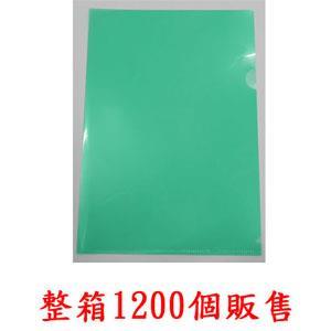 (整箱1200個)E310文件套(綠)厚0.13mm