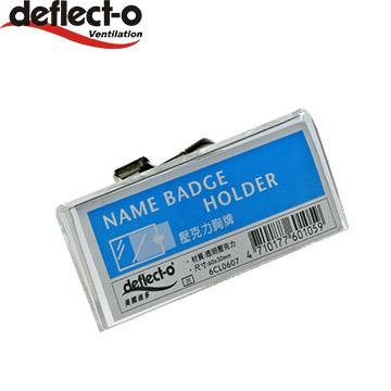 迪多Deflect-o 壓克力胸牌 6CL0607