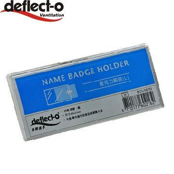 迪多Deflect-o 壓克力胸牌 6CL0610