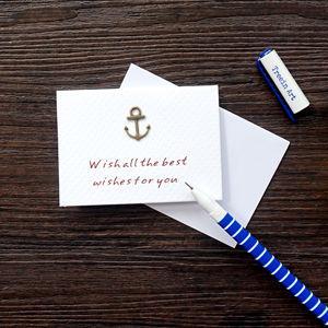 船錨‧祝福‧古銅裝飾萬用小卡