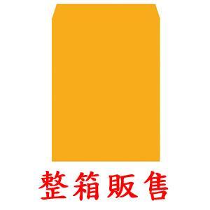 (1箱500個)大4K金黃牛皮紙袋