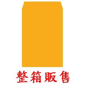 (1箱500個)小4K金黃牛皮紙袋