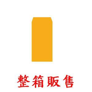 (1箱1000個)15K金黃牛皮紙袋