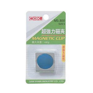 COX MS-300超強力磁夾(顏色隨機出貨)