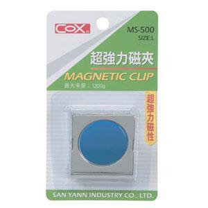 COX MS-500超強力磁夾(顏色隨機出貨)