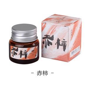 SKB文明鋼筆【INK-120】彩墨集鋼筆墨水25ml-赤柿