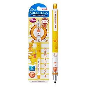 三菱UNI KURU TOGA旋轉自動鉛筆M5-650 迪士尼系列0.5mm-小熊維尼(限定版)