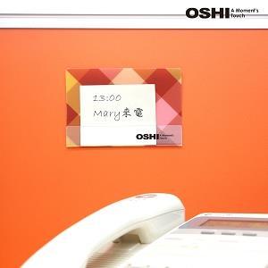 【歐士OSHI】夾心備忘板-短板(嬌紅系)