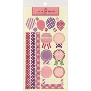 日本【LABCLIP】Merrily系列禮物緞帶貼紙-粉