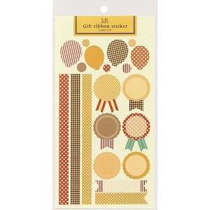 日本【LABCLIP】Merrily系列禮物緞帶貼紙-黃