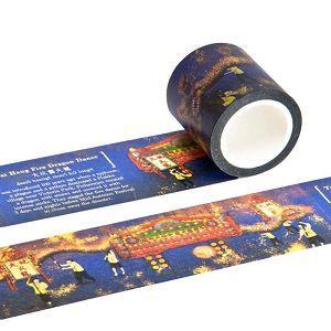 香港紙膠帶-香港系列-大坑舞火龍