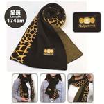 毛線圍巾(阿紐塔)-大耳查布A款