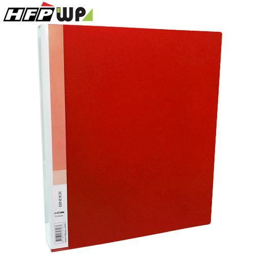 """HFPWP 1""""二孔夾圓型檔案夾 A4-紅"""