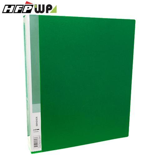 """HFPWP 1""""二孔夾圓型檔案夾 A4-綠"""