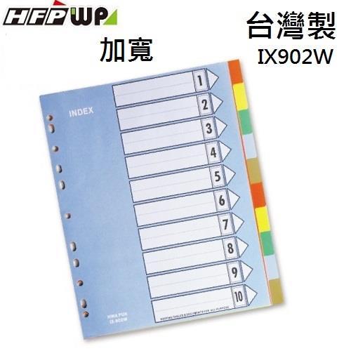 HFPWP 11孔10段五色加寬分類紙 A4