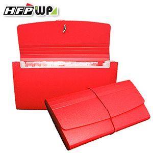 HFPWP 12層分類公事包(小型)-紅