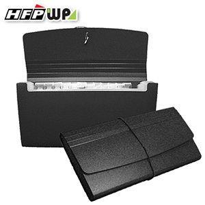 HFPWP 12層分類公事包(小型)-黑