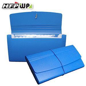 HFPWP 12層分類公事包(小型)-藍