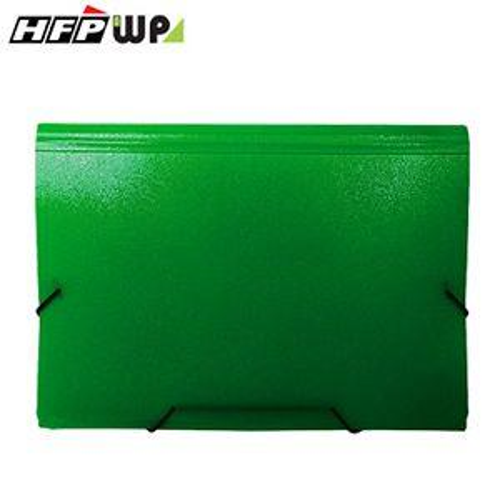 HFPWP 12層分類公事包(伸縮帶:A4)-綠