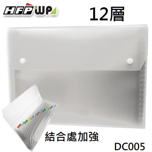 HFPWP 12層透明彩邊風琴夾(雙扣)-白