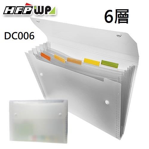 HFPWP 6層透明彩邊風琴夾(雙扣)-白
