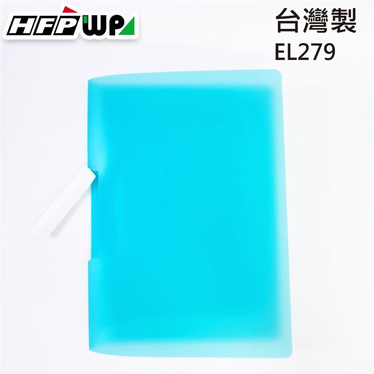 HFPWP 果凍色文件夾 A4-綠