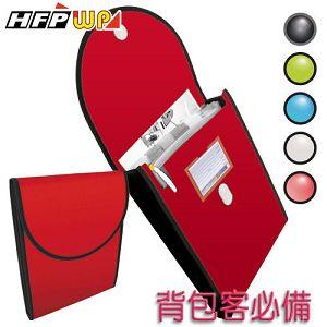 HFPWP 直立12層風琴資料包(車黑邊)-紅