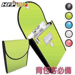 HFPWP 直立12層風琴資料包(車黑邊)-綠