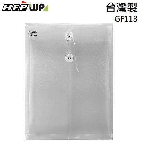 HFPWP 直式霧面文件袋 A4-白