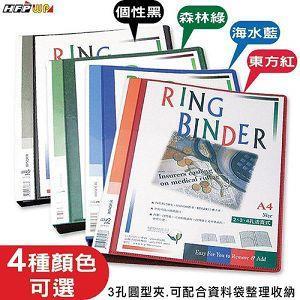 "HFPWP 新潮封面1""3孔無耳夾-紅"