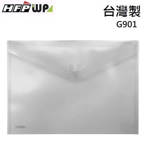 HFPWP 橫式黏扣袋公文袋 A4-白