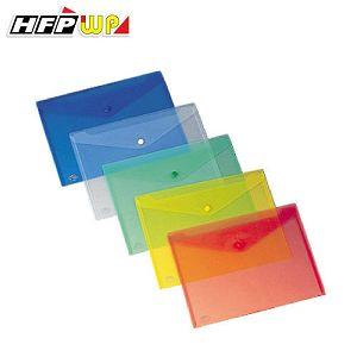 HFPWP 壓花文件袋 A4-黃