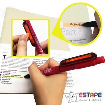 【ESTAPE】易撕貼桃紅三用筆(螢光筆頭-黃)