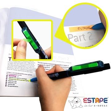 【ESTAPE】易撕貼黑色三用筆(螢光筆頭-黃)