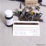 【iPaper】筆尖溫度 沾水筆墨水 數量限定 金咖啡 金粉墨水