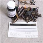 【iPaper】筆尖溫度 沾水筆墨水 數量限定 深海藍鯨(金粉)