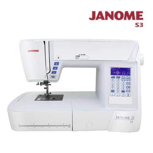 日本車樂美 JANOME SkyLine 電腦型全迴轉縫紉機S3